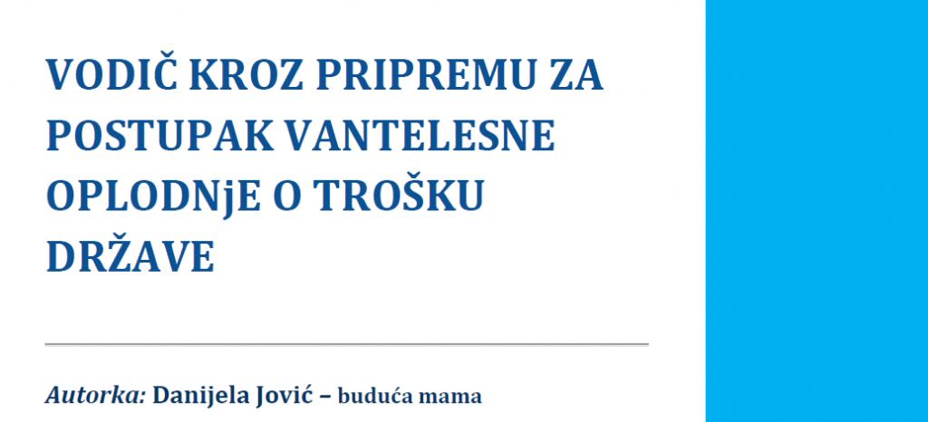 danijela-jovic